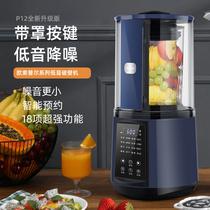 ASPPUER/欧索普尔P12智能变频破壁机加热自动家用预约豆浆料理机