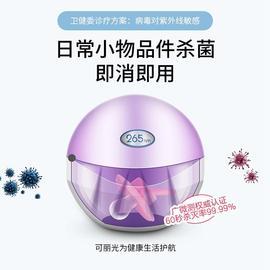 可丽光安抚奶嘴消毒器盒紫外线消毒机奶嘴收纳防尘盒便携式杀菌盒