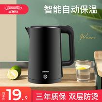 电热水壶家用烧水保温一体小型自动快壶全煲迷宿舍学生1人2煮器茶