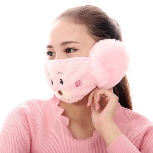 学生卡通小熊毛绒保暖护耳口罩黑色女款成人冬季纯棉带耳套口罩