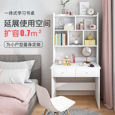 书桌书架组合书柜一体家用卧室学生床头写字桌小户型简约电脑桌子