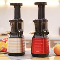希尔顿榨汁机原汁机家用渣汁分离果蔬全自动多功能榨果汁机炸果汁