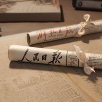 生日礼品裸报日送给男女孩子5月11年2012生日报纸人民日报