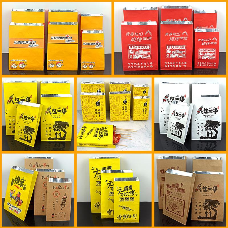 烧烤打包袋保温一次性烤串油炸串外卖铝箔防油锡纸袋子包装带定制