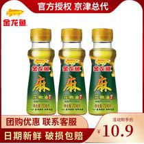 金龙鱼花椒油210ml (70ml*3)小瓶暖锅宿舍麻椒油凉调味四川藤椒油