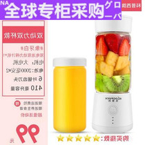 other/其余 *日本HF/ *Portable juicer home water juice baby