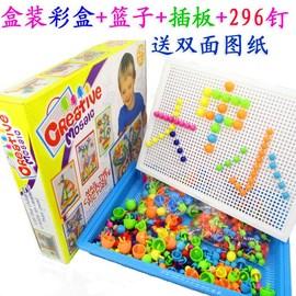 儿童益智蘑菇钉拼图幼儿园diy手工创意插珠拼图玩具蘑菇拼插盒装