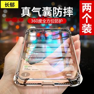 苹果iphone11透明xr 11手机x手机壳