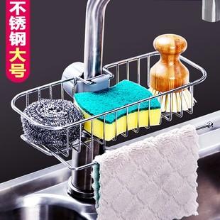厨房用品水龙头置物架不锈钢卫生间浴室收纳架免打孔水槽沥水神器