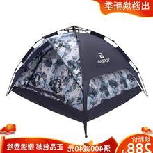 户外野营全自动速开3的 野ql10防暴雨18露营装备