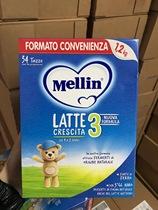 意大利MELLIN美林三段婴幼儿配方奶粉1200g*3盒 12-24个月22.1日