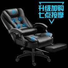 新款电脑9n1可躺办公na电竞椅的体工程学久坐舒适护腰老板。