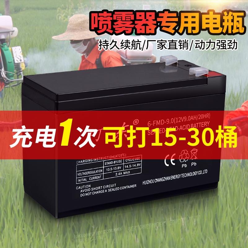 喷务器电瓶电动喷雾器电池农用打药机配件12V锂电池蓄电池多功能