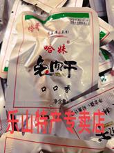 哈妹冷吃兔麻辣yu4丁冷锅兔ng产五香香辣散装500g