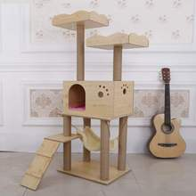 正品猫爬架 猫hn4猫跳台全i2邮猫窝猫抓柱猫玩具