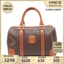 中古CELINE思琳【B】9.0新Macadam 手提包迷你波士顿包PVC 676538