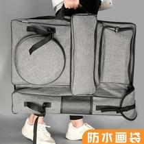 四开画袋画具包便携式素描双肩背包画包美术袋收纳外出黑色便携带