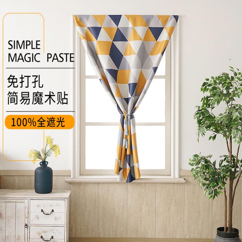 100%全遮光布出租房短小窗户宿舍门免打孔安装简易魔术贴成品窗帘
