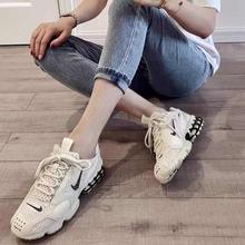 新式OUMīNec4KE女鞋o3ussy联名M2K老爹鞋透气男鞋运动休闲跑步鞋