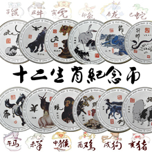 任选十二猴lh2鸡年猴年st硬币贺岁福字硬币彩银币