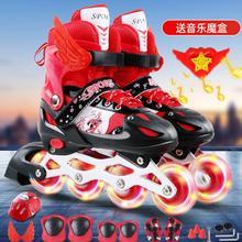 溜冰鞋xy0年双排滑nx成的男童女童直排轮滑旱轮滑鞋可调闪光