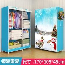 新品加ch简易衣柜钢in型简约双的出租房单的布衣柜子。