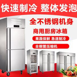 奥华立商用四门冰箱立式上下玻璃门急冻雪柜饮料蔬菜水果厨房冷柜
