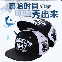 男士装饰鸭舌帽帽子大学生大百嘻哈搭男童洋气秋冬棒球帽童中设计