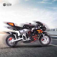 双大灯迷你摩托车灯款(小)跑tb9汽油(小)型fc童49CC成的2021新款