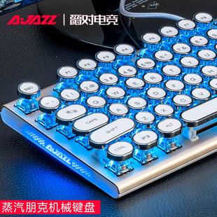 黑爵AK40蒸汽朋克游戏机械键盘青轴黑轴茶轴红轴87键电竞吃鸡lol