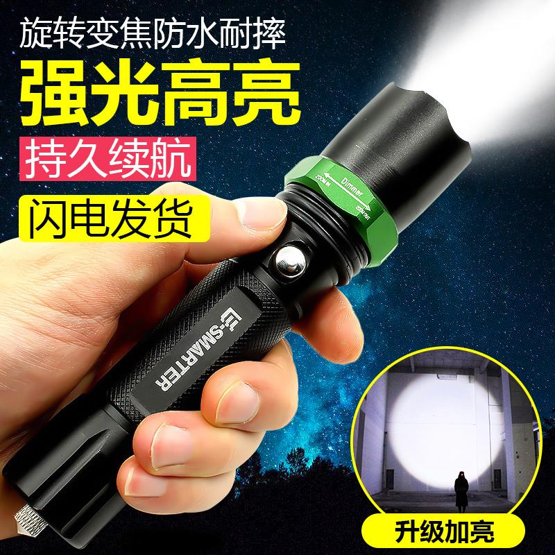 户外led手电筒强光可充电家用远射5000迷你小便携超亮变焦氙气灯