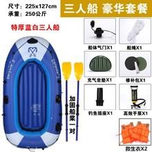 橡皮艇加厚充气船充气船li8锋舟捕鱼ba/4/5的气垫钓鱼船皮划艇