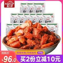 四川乐山特产500g散yo8麻辣兔丁ng哈妹五香冷吃兔