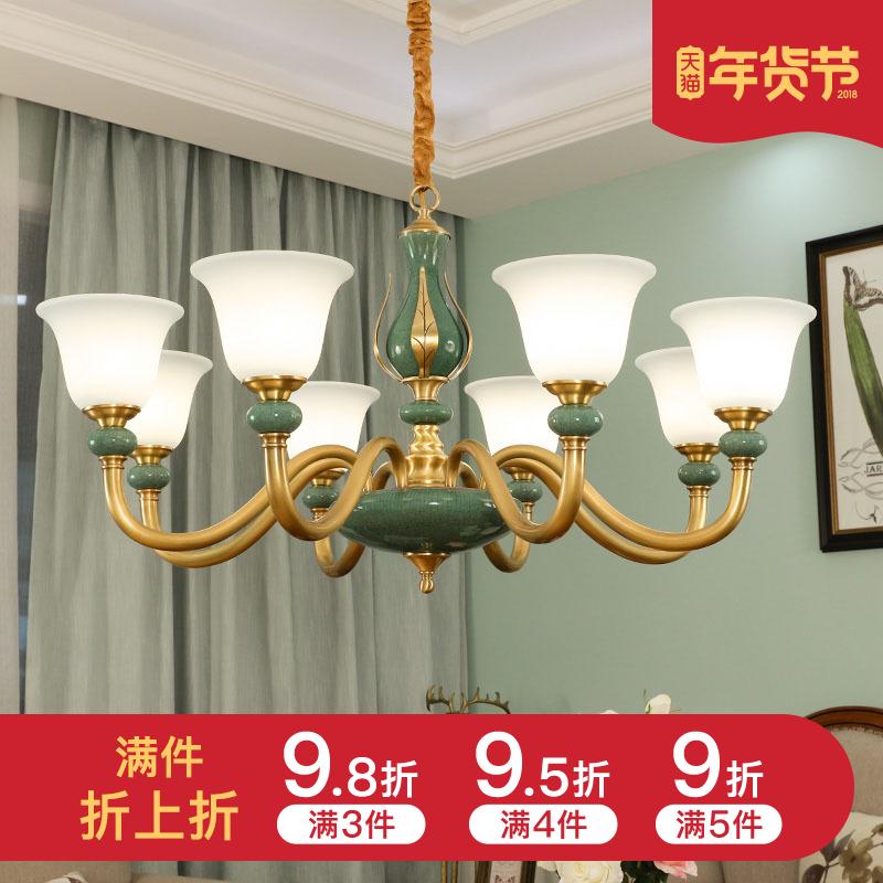 美式吊灯客厅全铜吊灯卧室简约餐厅陶瓷灯大气复式楼别墅欧式铜灯