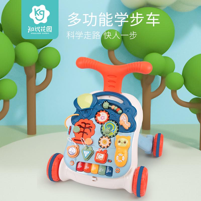 婴儿学步车手推车儿童轻便手推玩具多功能防侧翻o型腿助步车