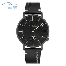 JV only road men's watch type men's quartz watch fashion trend waterproof Korean version of the simple men's watch