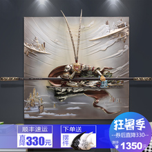 Xuanguan wall hanging pendant living room painting Qitian Dasheng three-dimensional relief decorative painting Sun Wukong corridor aisle mural