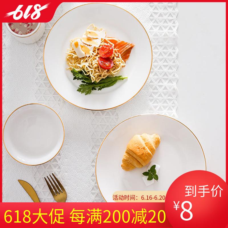 北欧金边西餐餐盘子陶瓷牛排盘家用圆浅盘餐具套装创意盘碗碟甜品