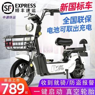 中富新国标小型电动自行车踏板车