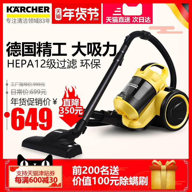 德国karcher凯驰吸尘器家用小型强力大功率静音手持式除螨扫地机