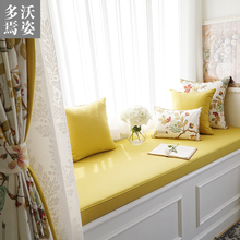 美款乡村(小)yo2新飘窗垫gq约田园现代卧室海绵垫榻榻米垫定做