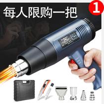 小型調溫熱風搶數顯汽車貼膜烤搶烘搶吹熱風機工業熱縮膜塑料焊搶
