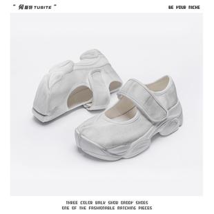 忍者分趾老爹鞋女2020夏季新款魔术贴厚底休闲鞋丑萌马蹄运动凉鞋