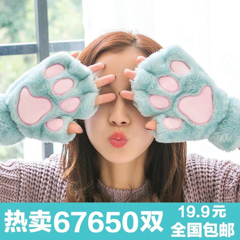手套女冬季可爱韩版学生半指卡通萌甜美加绒保暖加厚冬天毛绒猫爪