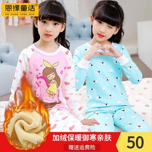 童装女童秋 儿童保暖内衣套装8