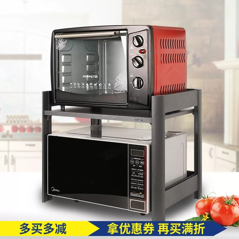 酷太 厨房置物架铝合金微波炉架子2层双层台面收纳架调料烤箱架-优凡生活 YoFineLife-12月
