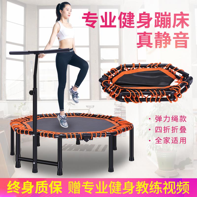 蹦蹦床成人健身房家用儿童室内弹力减肥瘦身器材蹦极蹭蹭跳跳床