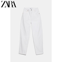 Zara new TRF women's jeans hi rise tapered 06688049250