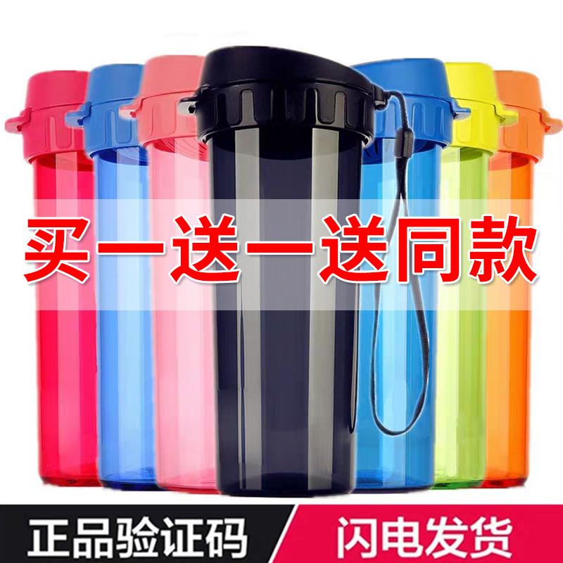 特百惠水杯500ml茶韵大容量便携夏天男女运动塑料正品随手水杯