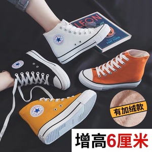 High-top increase canvas women's shoes women 2020 spring new Harajuku sneakers classic black shoes Hong Kong style cloth shoes
